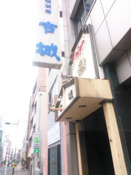 NCM_0655.JPG